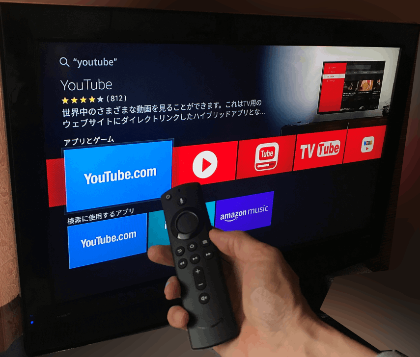 テレビ マックス ゼン
