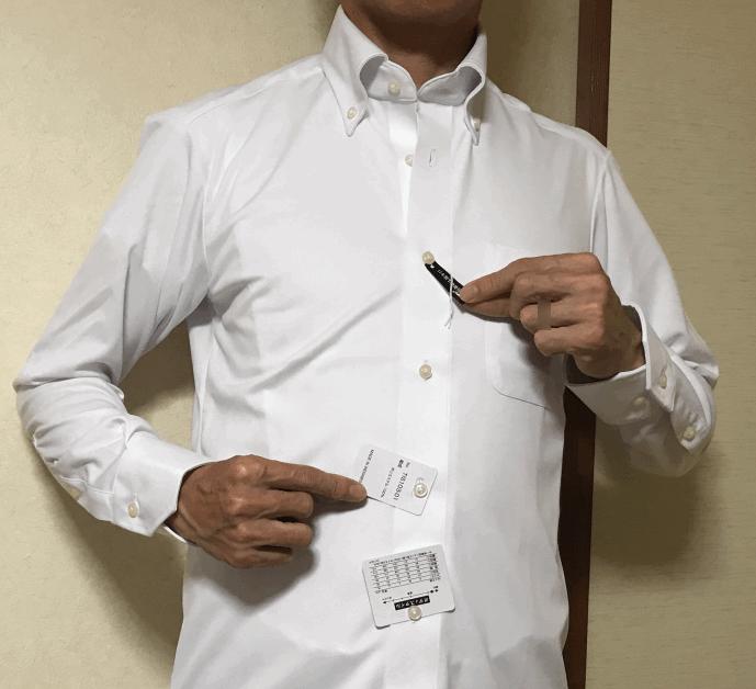 Amazonで購入した服を返品できる条件を満たすために、商品タグを付けたままで試着している。