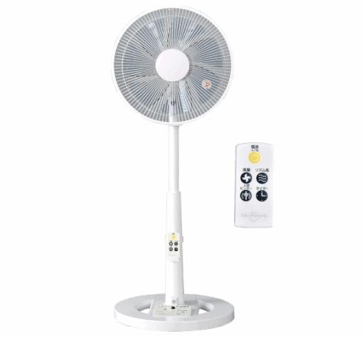 タンスのゲン 扇風機 ハイポジションファン 静音 DCモーター 7枚羽根 リモコン付き 8段階風量調節 人感センサー 首振り 節電 メーカー1年保証 ホワイト 21700034 00