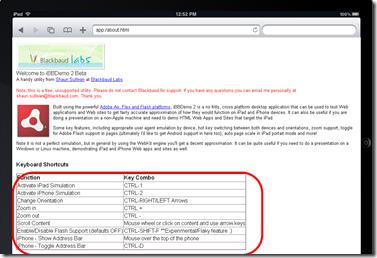 「iBBDemo2.0」の使い方はショートカットキーを使う