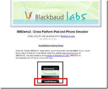 「iBBDemo2.0」の使い方