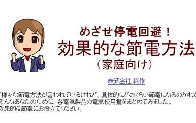 20110323164131