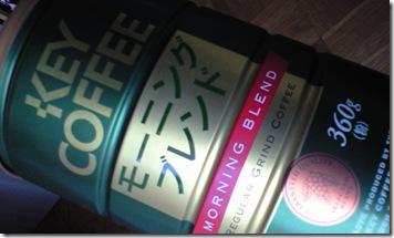 KEYコーヒーの「モーニングブレンド」はイチゴジャムのお伴だ!