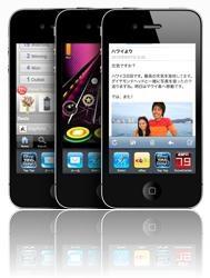 ドコモのSIMロック解除宣言は、ソフトバンクのiPhoneへの宣戦布告