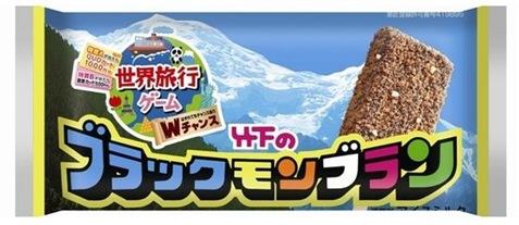 お菓子のブラックモンブランをファミリーマートで販売