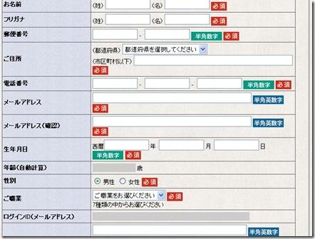 温泉情報を提供するサイト「九州温泉プレス」で会員登録しよう。