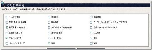 温泉情報を提供するサイト「九州温泉プレス」でこだわり温泉情報を検索