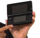 「ニンテンドー3DS」は3Dダイヤルで3Dの調整