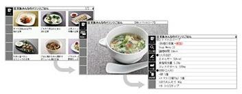 カシオ「エクスワード XD-A6200」は料理レシピ付きの多機能電子辞書