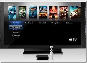 「Apple TV」(アップルテレビ)で一体何が可能に?