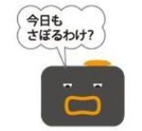 貯金を催促する貯金箱で貯金を貯める方法
