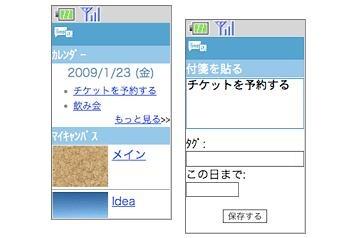 20110304172553