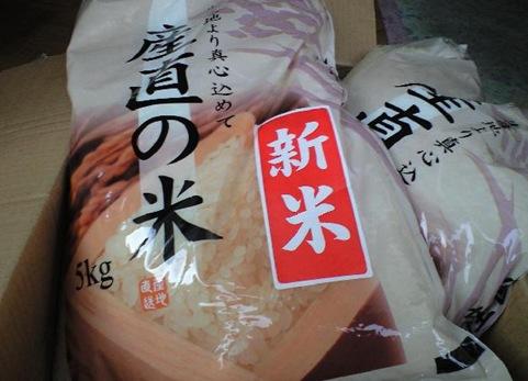 福島県産の「ひとめぼれ」を通販で格安で購入、しかも送料無料でした。