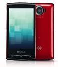 ソフトバンクの3D携帯「GALAPAGOS SoftBank 003SH」はおサイフケータイ、ワンセグ機能付き。
