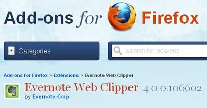 Firefoxのでエバーノートを活用する方法