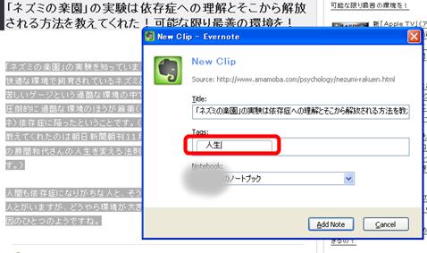 「Firefoxのブラウザエクステンション」のタグ付け。