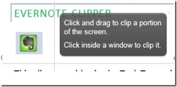 エバーノートの使い方の裏技、WEBのスクリーンショットの裏技