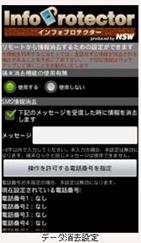20110118111740