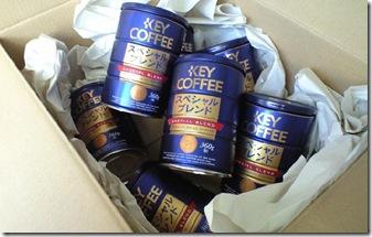 キーコーヒー スペシャルブレンド