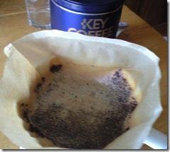 キーコーヒー スペシャルブレンドのコクが豊かだ