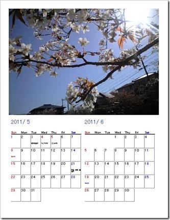 リスモでカレンダーを作成した場面
