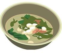 長寿の沖縄の7つの食材でダイエット「「食べて美しくやせる7つの食材」「ざ・ごおかいしーさー」を食べて美しくやせる