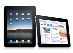 iPad(アイパッド)の販売店と3G回線がソフトバンクに決定