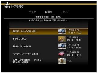 20110405173528
