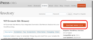 プラグイン「WP Evernote Site Memory」のダンロード方法