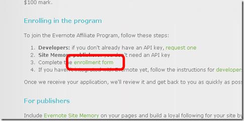 プラグイ「WP Evernote Site Memory」でアフィリエイトコードの入手