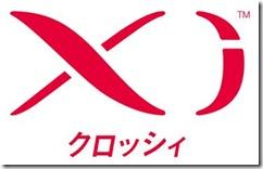 「Xi(クロッシィ)」ドコモの次世代携帯通信サービス「LTE」で変わるモバイルの世界