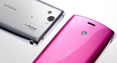 「エクスペリア・アーク」(Xperia arc SO-01C)」が一番人気のスマートフォンになる理由とは?