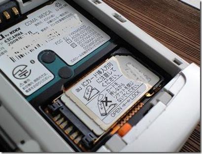 SIMロック解除でiPoneの中古をKDDIのauで使えないよ。