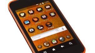 アンドロイドau携帯「IS03」