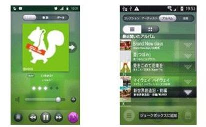 au携帯「IS03」はLISMO音楽プレーヤーが標準装備が嬉しい。