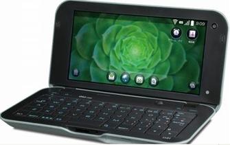au(by KDDI)がスマートフォン「IS01」アンドロイド携帯