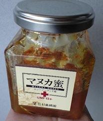 ハヌカ蜂蜜はピロリ菌の殺菌作用が優れている