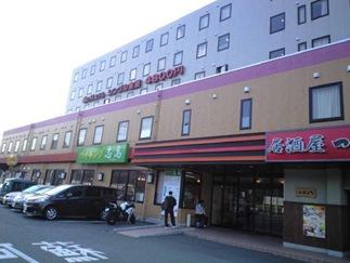 カドリードミニオンの格安宿泊ホテル