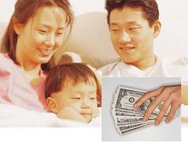 日本の幸福度指数は?GNHは?