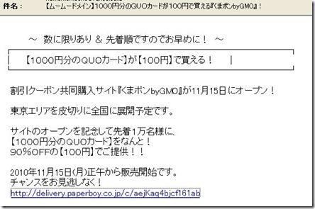 20101115150751