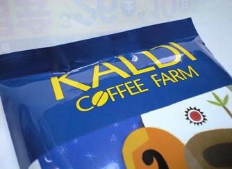 「KALDI」(カルディーコーヒー)のイタリアンロースト