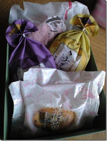 熊本菓房というお店の、「花苗」というサツマイモスイーツはかなり美味しい!