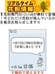 20110207095043