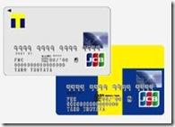 楽天カードで節約生活する方法はTポイントとの交換にあり