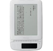 20101020144832