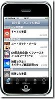iPhoneの無料のアプリである「超字幕 どこでも単語」
